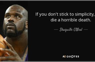 shaquille-o-neal-on-simplicity
