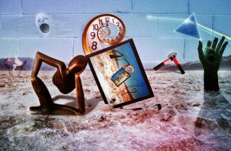 Pink Floyd Perceptual Thinker Becca Buecher 4775868 335x220