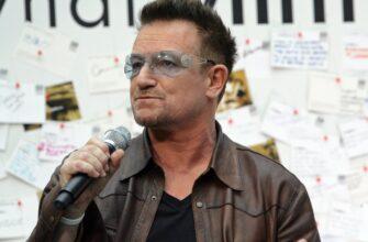 Bono 6041238 335x220