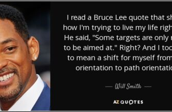 will-smith-on-path-vs-goal-orientation-2