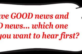 The Bad News Good News 8451918 335x220